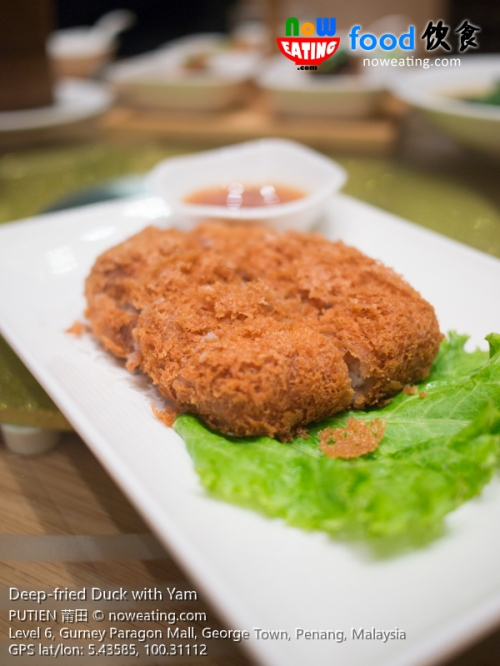 Deep-fried Duck with Yam