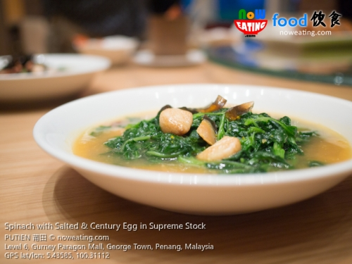 Spinach with Salted & Century Egg in Supreme Stock