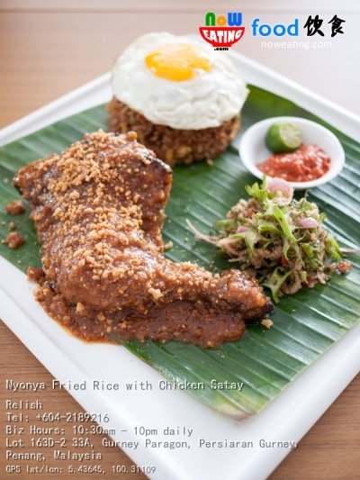 Nyonya Fried Rice with Chicken Satay