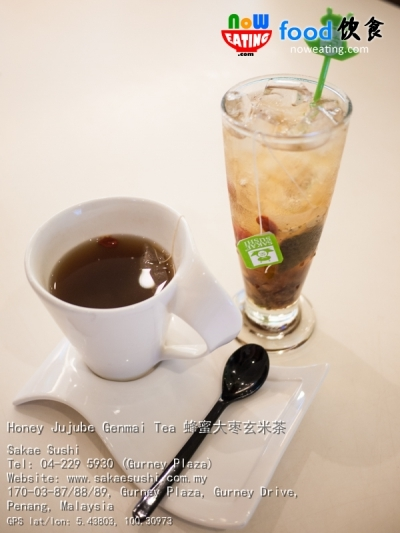 Honey Jujube Genmai Tea 蜂蜜大枣玄米茶
