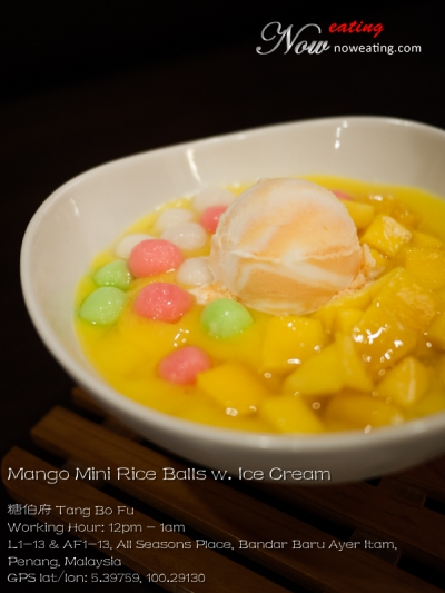 Mango Mini Rice Balls w. Ice Cream