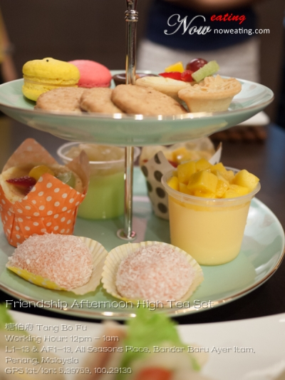 Friendship Afternoon High Tea Set