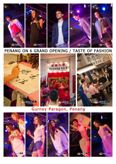 Gurney Paragon Taste of Fashion