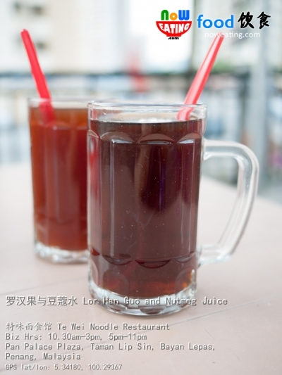 罗汉果与豆蔻水 Lor Han Guo and Nutmeg Juice