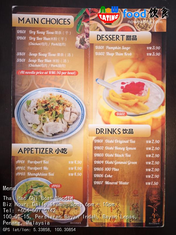 Noodle Boat Thai Restaurant Malaysia