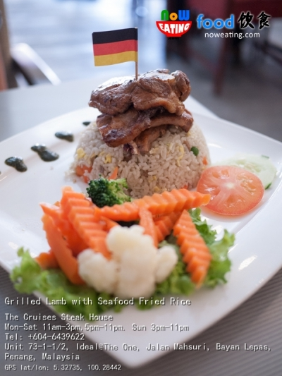 Grilled Lamb with Seafood Fried Rice
