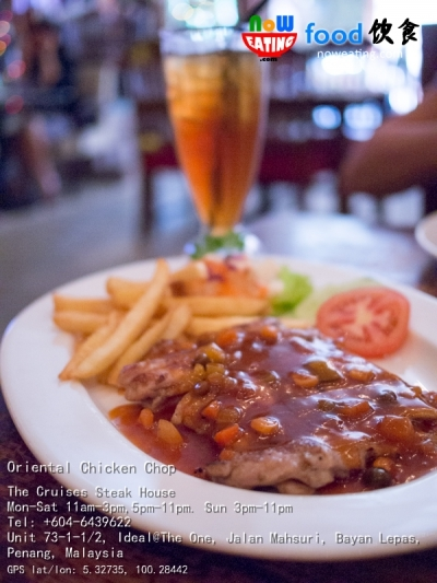 Oriental Chicken Chop