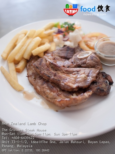 New Zealand Lamb Chop