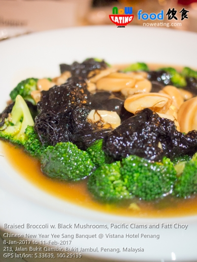 Braised Broccoli w. Black Mushrooms, Pacific Clams and Fatt Choy