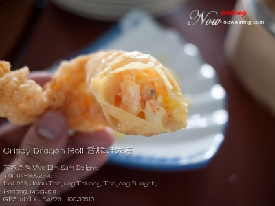 Crispy Dragon Roll 香脆升龙卷