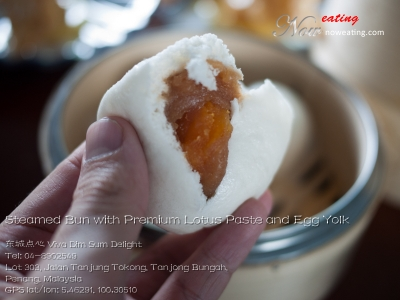 Steamed Bun with Premium Lotus Paste and Egg Yolk