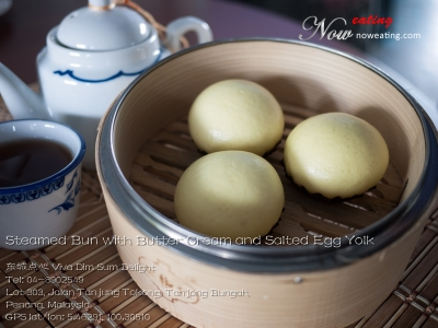 Steamed Bun with Butter Cream and Salted Egg Yolk