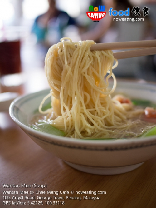 Wantan Mee (Soup)