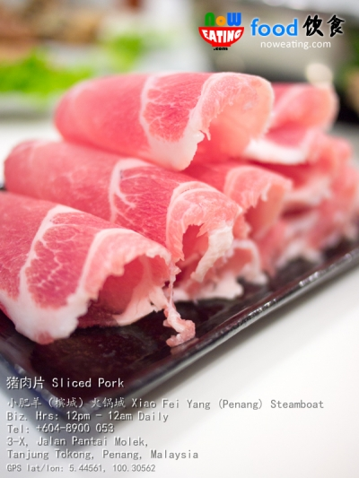 猪肉片 Sliced Pork